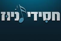 logo-chasidinews