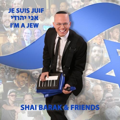 שי ברק - אני יהודי