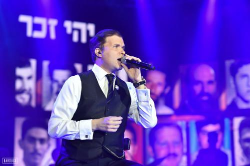 אוהד מושקוביץ - צילום: ישראל ברדוגו