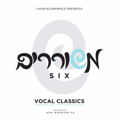 Vocal Classics 6