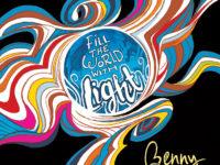 בני פרידמן - למלא את העולם באור