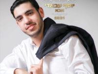 יוסף עבאדי - אבא